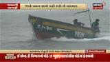 Weather Forecast: Arabi સમુદ્ર હવાના દબાણના કારણે Gujarat માં હવામાન પલટાની આગાહી