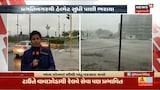 Cyclone Tauktae Update : Ahmedabadમાં વાવાઝોડાની અસર, મધ્ય ઝોનમાં સૌથી વધુ વરસાદ