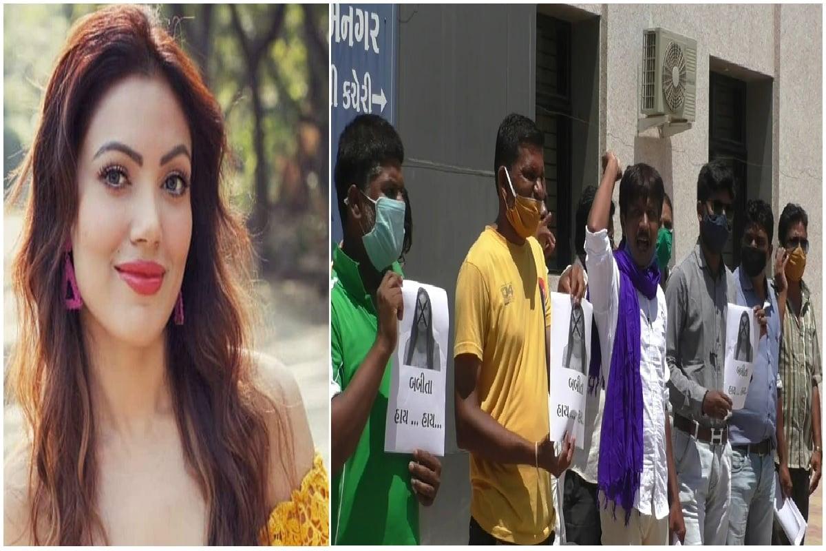 કિંજલ કારસરીયા, જામનગર: જામનગરમાં તારક મેહતા કા ઉલ્ટા ચશ્મા (tarak mehta ka ooltah chashmah) સીરીયલમાં બબીતાનું (Babita) પાત્ર ભજવતી મુનમુન દત્તા (munmun dutta) નામની અભિનેત્રી (Actress) સામે દલિત સમાજ અને વાલ્મિકી સમાજ દ્વારા વિરોધ સાથે આવેદનપત્ર પાઠવવામાં આવ્યું છે અને વાલ્મિકી સમાજ દ્વારા અભિનેત્રી સામે ગુનો નોંધવાની પણ માંગ કરવામાં આવી છે.