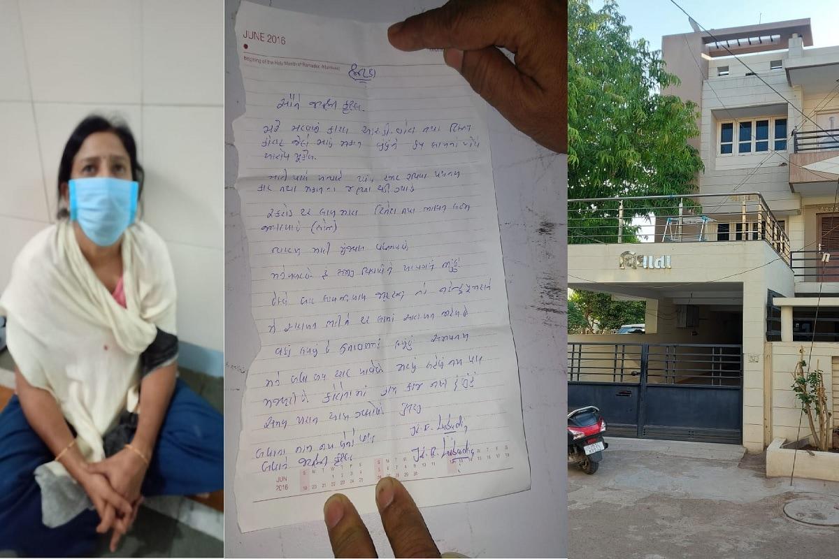 અંકિત પોપટ, રાજકોટઃ રાજકોટ શહેરમાં (Rajkot city) એક જ પરિવારના ત્રણ જેટલા સભ્યોએ ઝેરી દવા પી લીધાનો બનાવ સામે આવ્યો છે. ઝેરી દવા પીધા બાદ ગંભીર અસર થતાં પિતા પુત્ર અને પુત્રીને સારવાર અર્થે શહેરની સિવિલ હોસ્પિટલ (Rajkot civil hospital) ખાતે ખસેડવામાં આવ્યા છે.