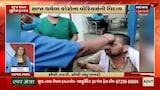 Hospital બહાર સગર્ભા મહિલા 3 કલાક સુધી રઝળી | Gujarat Superfast |