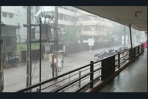 રવિવારે બહાર જવાનું વિચારી રહ્યાં છો? જાણો, ગુજરાતનાં આ વિસ્તારોમાં છે ભારે વરસાદની આગાહી