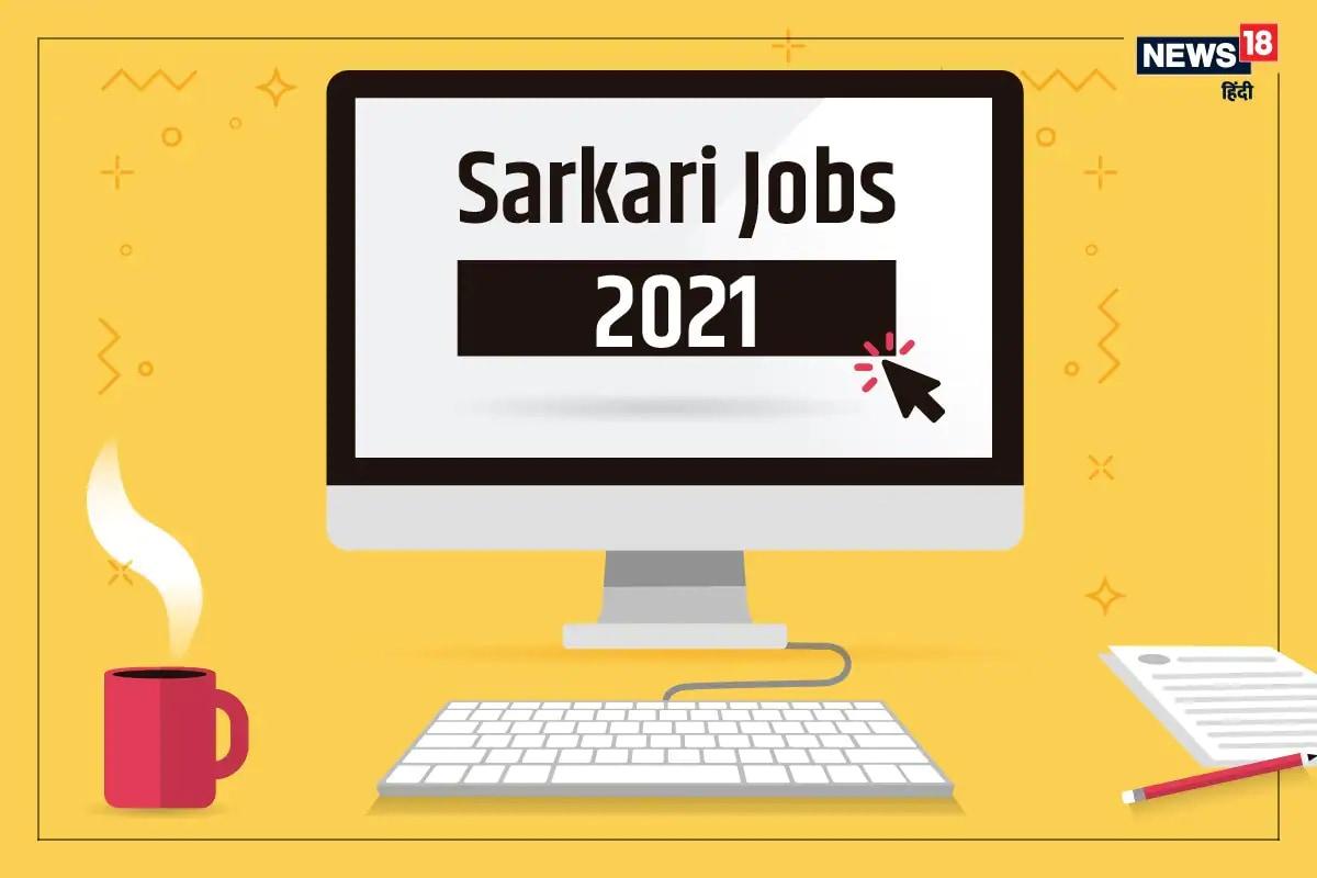 ગુજરાતીઓને સરકારી નોકરીની તક: Metro Railનાં વિવિધ પદો પર થઇ રહી છે ભરતી, ફટાફટ જાણો વિગતો