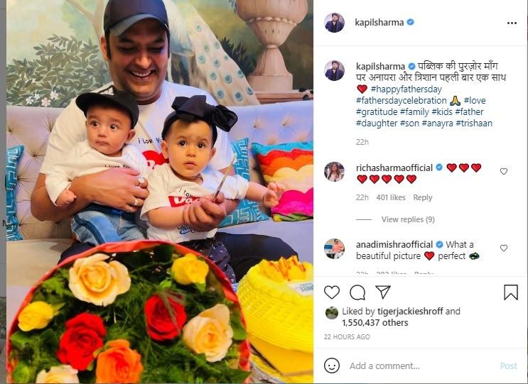 કપિલ શર્માના દીકરાની તસવીર સોશિયલ મીડિયામાં વાઇરલ થઈ છે. ઉલ્લેખનીય છે કે કપિલ તથા ગિનીએ ડિસેમ્બર, 2018માં લગ્ન કર્યાં હતાં. 2019માં ગિનીએ દીકરીને જન્મ આપ્યો હતો.