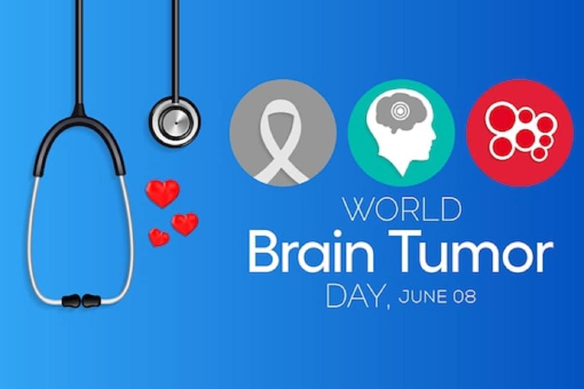World Brain Tumor Day: અહીં જાણો આ ગંભીર રોગ, તેના લક્ષણો અને સારવાર વિશે