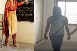 સુરતઃ લગ્નની લાલચ આપીને શિક્ષિકાને હવસનો શિકાર બનાવનાર સહકર્મી શિક્ષક હિતેષ ઝડપાયો