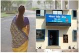 સુરતઃ ગોડાદરામાં રૂ.15 હજારની લેતીદેતીમાં પાડોશીએ મહિલા સાથે કર્યું ન કરવાનું કામ