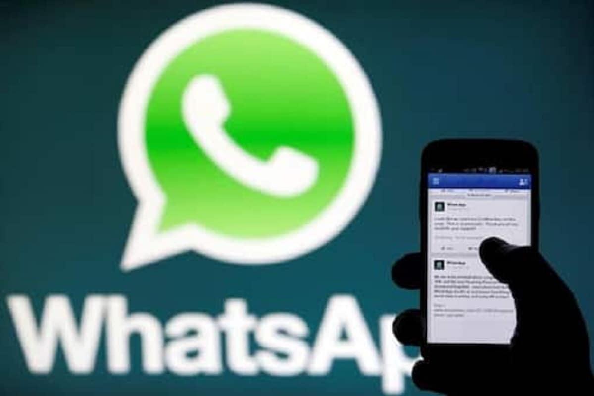WhatsAppનું નવું ફીચર! સેન્ડ કરાયેલો ફોટો કે વીડિયો એક વાર જોયા પછી થઈ જશે ડીલીટ