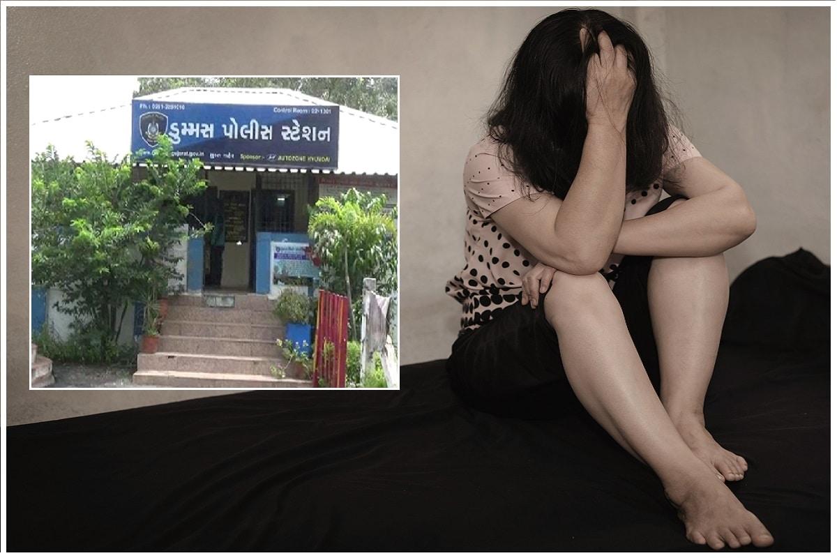 સુરતઃ બ્યુટી પાર્લર ચલાવતી મહિલાને બંગ્લોઝ પર મળવા બોલાવી, દારુ પીવડાવી FB ફ્રેન્ડે આચર્યું દુષ્કર્મ