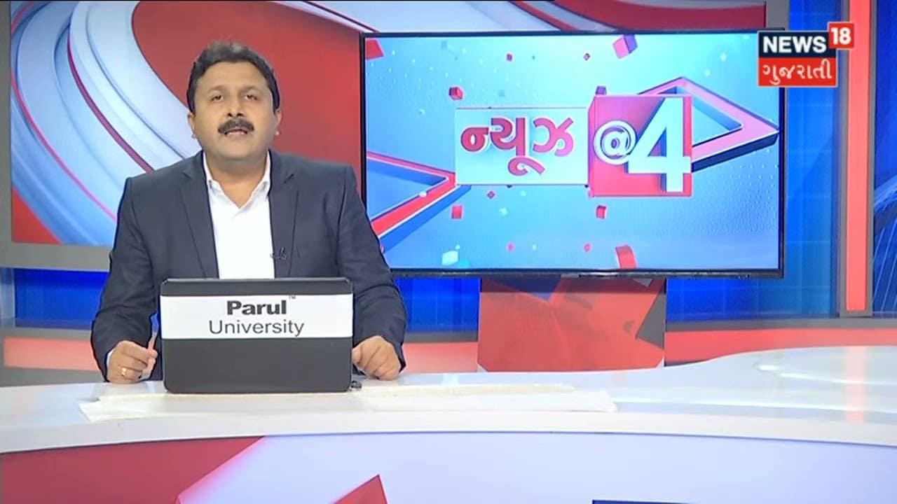 16મી તારીખે PM Modi વિકાસકાર્યોનું Virtually કરશે ગુજરાતમાં લોકાર્પણ
