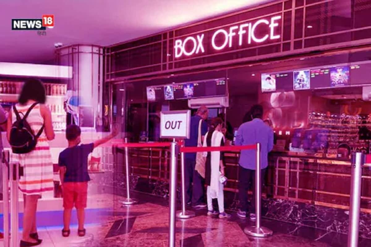 Cinematograph Bill 2021: થિયેટરમાં દેખાડવું પડી શકે છે બાળકોની ઉંમરનું સર્ટિફિકેટ