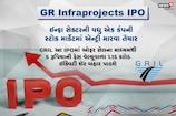 GR Infraprojectsનો IPO 7 જુલાઈએ ખુલશે, રોકાણ કરતાં પહેલા જાણી લો આ ખાસ વાતો
