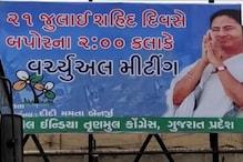 ગુજરાતના રાજકારણમાં વધુ એક રાજકીય પાર્ટીની દસ્તક! મમતા બેનર્જી હવે ગુજરાતમાં કરશે ખેલા