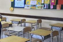 અમદાવાદ : શું પ્રાથમિક શાળાઓ શરૂ કરવી જોઈએ, જાણો શું કહી રહ્યા છે અમદાવાદના ડૉક્ટર્સ