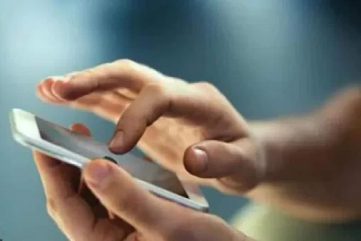 આ Appએ તમામ Record તોડી નાખ્યા! પુરી દુનિયાની આબાદીથી વધારે છે તેનો ડાઉનલોડ આંકડો પહોંચ્યો