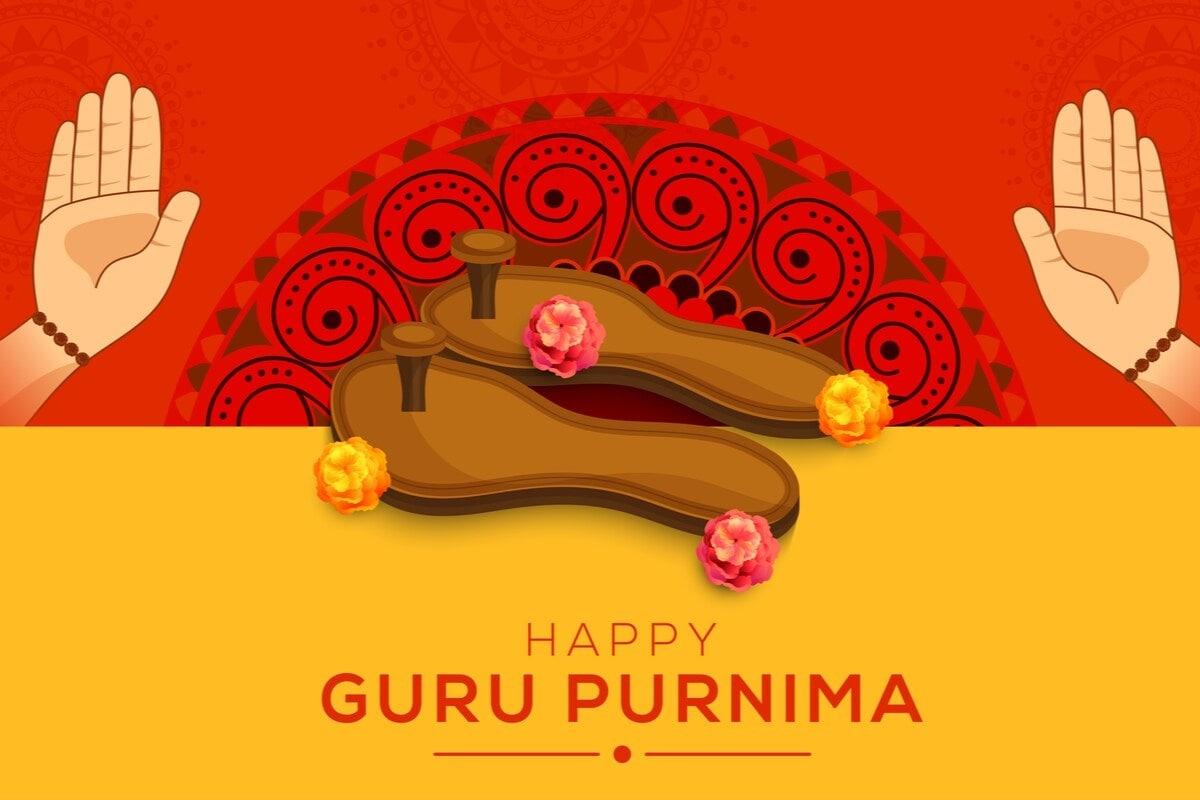 Guru Purnima 2021 Date: જાણો તેનો ઇતિહાસ, મહત્વ અને શુભ મુહુર્ત