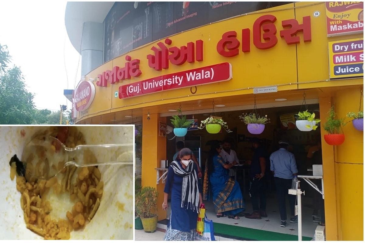 પ્રણવ પટેલ, અમદાવાદઃ અમદાવાદ શહેરના (Ahmedabad city news) જાણિતા ફુડ ઝોન ગંજાનંદ પૌંવા હાઉસના (Gajanand pauva house) નાસ્તામાં જીવતી ઇયળ નીકળી હોવાનો વીડિયો વાયરલ (Video viral) થયો હતો. વીડિયોના આધારે એએમસી આરોગ્ય વિભાગની સ્પેશિયલ ફ્લાઇંગ સ્કોડ ટીમ દરોડા (AMC Health Department Special Flying Squad Team Raids) પાડ્યા હતા.અમદાવાદ શહેરના વાસણા વિસ્તારમાં રહેલા અભિષેક શાહ અને શાહપુરના (shahpur) રહેલા બ્રિજેશભાઇને આજે સવારે કડવો અનુભવ થયો હતો. શહેરમાં જાણિતા ફુડ ઝોન ગંજાનંદ પૌંવા હાઉસ જે પરિમલ ગાર્ડન ચાર રસ્તા (AMC raid on Gajanand pauwa house) પર આવેલ છે . ત્યા તેઓ વહેલી સવારે નાસ્તો કરવા પૌંવા ઓડર આપ્યો હતો. પરંતુ પાનામાંથી જીવતી ઇયળ દેખાતા (Yellow colored caterpillar in pauva) તેઓ ચૌકી ઉઠ્યા હતા.