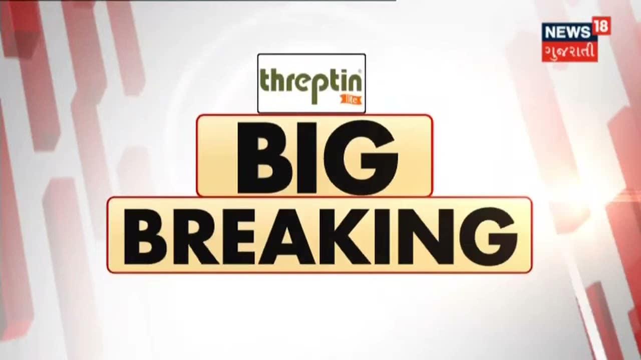 Breaking News | આંનદો | Narmada Sardar Sarovar Dam ની સપાટીમાં થયો વધારો