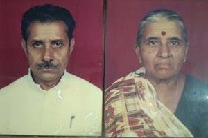 મહીસાગરમાં બીજેપી નેતા અને તેમના પત્નીની હત્યા: મૃતકનો મોબાઇલ ગુમ