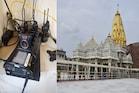 Ambaji Bhadavi poonam: ભક્તોની સુરક્ષા માટે અદ્યતન બોડીવોર્ન કેમેરાનો પ્રયોગ શરૂ