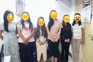 સુરત : સ્પાની આડમાં ચાલતું કૂટણખાનું ઝડપાયું, થાઇલેન્ડની છ યુવતીઓ છોડાવાઈ