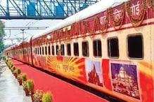 ગુજરાત આનંદો! વૈષ્ણોદેવી-હરિદ્વાર ભાઈબીજ સ્પેશિયલ ટૂરિસ્ટ Train Booking ફરીથી શરૂ