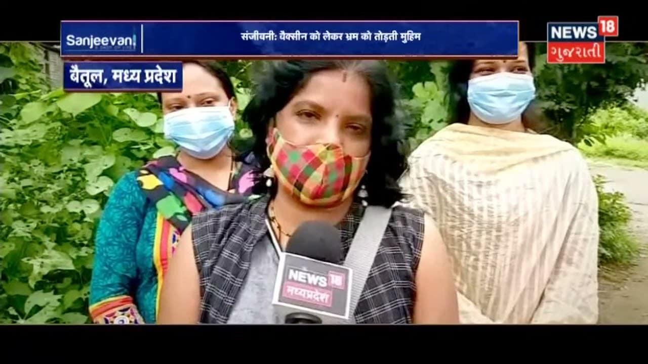 CM Shivranjsinh એ રસી લીધી છે કે નહિ ? | એક યુવક દ્વારા રસી લેતા પહેલા પૂછાયો સવાલ