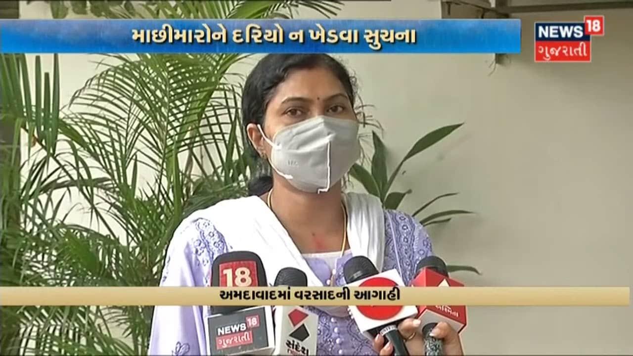 Weather News | દક્ષિણ ગુજરાતના ત્રણ જિલ્લાને Alert અપાયું