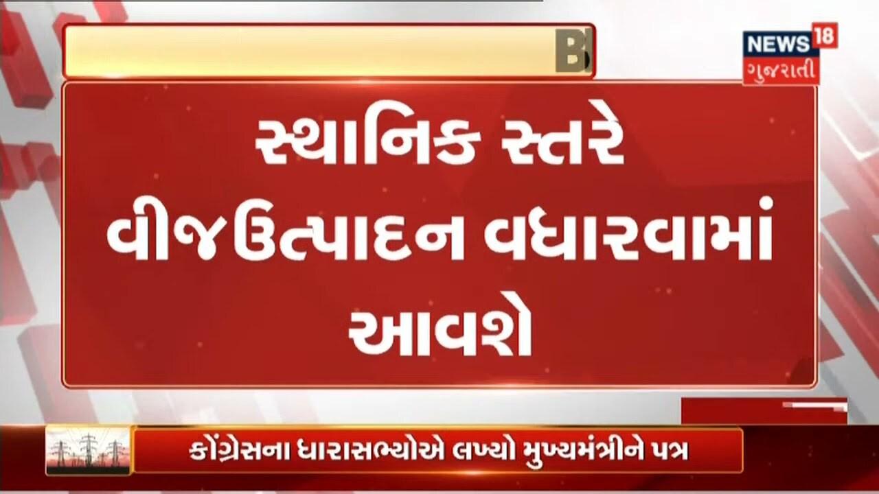 રાજ્યના કૃષિમંત્રીનું Jamnagar Factory Owners Association દ્વારા સન્માન કરાયું