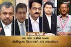 આ પાંચ વકીલો બન્યા છે બોલીવૂડના સિતારાઓ માટે સંકટમોચન, તેમની ફી જાણી ચોંકી જશો