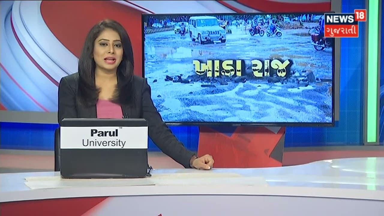 Gir-Somnath માં વરસાદને કારણે ખેડૂતોને ભારે નુકસાન