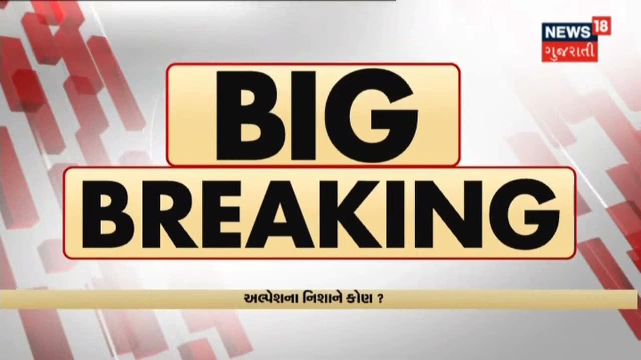 મોડા આવતા અધિકારીઓ સામે કડક વલણ દાખવવામાં આવશે : Rajedndra Trivedi