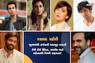 Bollywood: બોલિવૂડના એવા 10 એક્ટર્સ જેમણે શૂન્યમાંથી સર્જન કરી લોકોના દિલમાં બનાવી જગ્યા