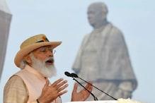 PM મોદી પધારશે ગુજરાત, SOU આ પાંચ દિવસ પ્રવાસીઓ માટે રહેશે બંધ