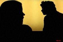 جب لڑکی نے کی دوسرے لڑکے سے شادی تو عاشق نے کرڈالا یہ کام: جانیں پورا معاملہ