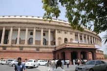 پارلیمنٹ کا سرمائی اجلاس : لوک سبھا کی کارروائی کل تک کے لئے ملتوی