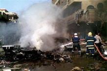 بغداد میں بم دھماکے میں کم از کم سات افراد ہلاک