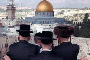 فلسطینی بچے کے قاتلوں کے خلاف اسرائیل سخت کارروائی کرے گا
