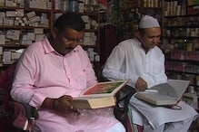 ہندو- مسلم اتحاد کی مثال ہے بجنور کی یہ میڈیکل دکان