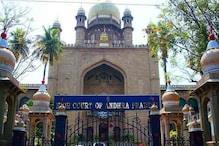 راتوں رات عثمانیہ اسپتال کی عمارت منہدم نہیں کی جاسکتی  : حیدرآباد ہائی کورٹ