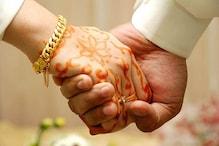 بھگا کر شادی کرنے والے لڑکوں کو اب لڑکیوں کے بینک اکاونٹ میں جمع کرانے ہوں گے پیسے