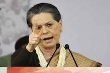 """عدم اعتماد کی تحریک پر سونیا گاندھی بولیں""""کون کہتا ہے کہ میرے پاس تعداد نہیں ہے""""؟"""