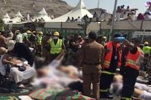 منیٰ سانحہ: جاں بحق غیرملکی حجاج کی تعداد