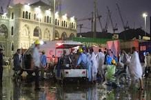مکہ مکرمہ میں مسجد حرام میں کرین کے گرنے کے واقعہ میں 3حیدرآبادی عازمین حج زخمی