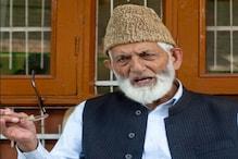 حریت کانفرنس کا دعوی ، دنیشور شرما سے مذاکرات کیلئے سید علی شاہ گیلانی کا دروازہ کھٹکھٹایا گیا