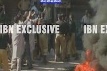 پاک مقبوضہ کشمیر میں پاکستانی حکومت کے خلاف زبردست احتجاج، لوگوں نے کہا : ہمارے لئے ہندوستان ہی صحیح