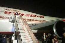 اہم کامیابیوں کے ساتھ وزیر اعظم کا دورہ اختتام پذیر، وطن کے لئے روانہ ہوئے