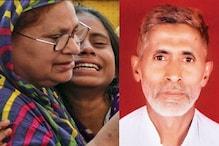 دادری سانحہ : اخلاق قتل کیس کے ایک ملزم کی اسپتال میں موت