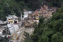 گوئٹے مالا: تودے گرنے اور زمین کھسکنے سے بھاری تباہی، 86کی موت سینکڑوں لاپتہ