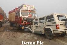 مسافروں سے بھری بولیرو کی ٹرک سے ٹکر، پانچ افراد ہلاک
